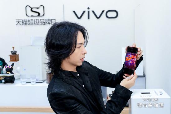 vivo天猫超级品牌日解锁光影魅力,X70系列打开非